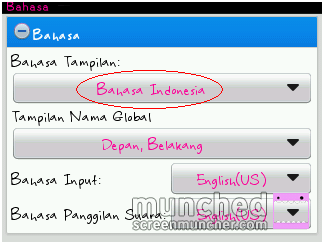 Cara install Bahasa Indonesia di BlackBerry OS.6 (BlackBerry Curve 9300)